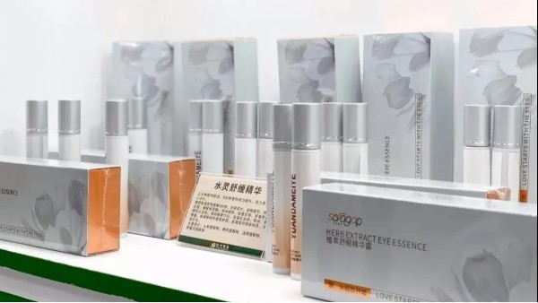 珠海远大化妆品OEM匠人精神,坚持更健康科学的护肤理念