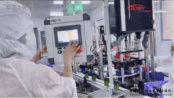 2020年化妆品OEM行业发展趋势是怎样的,化妆品加工厂家哪家好