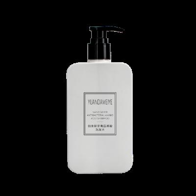 纳米银抑菌氨基酸洗发水