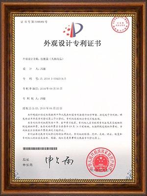 包装盒(天姊尚品)ZL 2014 3 0342019.5