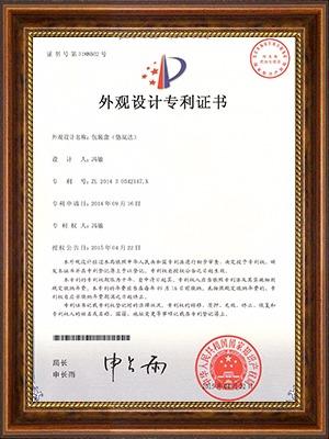 包装盒(悠岚达)ZL 2014 3 0342147.X