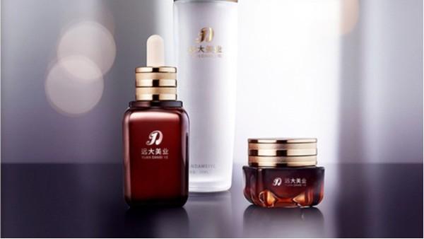 化妆品品牌商找化妆品工厂代加工需要提供哪些资质
