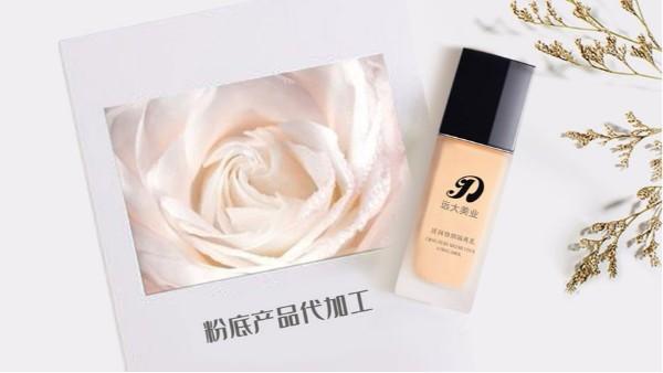 什么OEM加工厂商才是理想的化妆品OEM加工商呢?