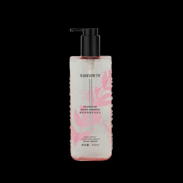 多肽洗发水